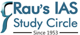 Join for IAS exam, UPSC Exam , For Civil services