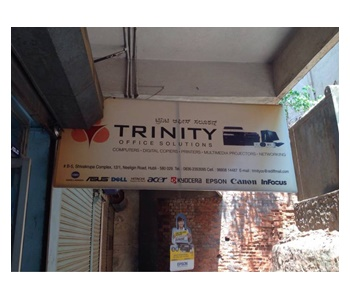 Trinity Office Solutions
